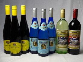 ドイツワイン8本セット ゲートロイトハウス グリューワイン(赤ワイン1本 白ワイン1本)1000ml×2本 赤ワイン3本750ml 甘口白ワイン3本750ml バレンタイン