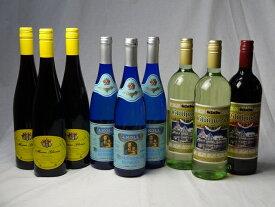 ドイツワイン9本セット ゲートロイトハウス グリューワイン(赤ワイン1本 白ワイン2本)1000ml×3本 赤ワイン3本750ml 甘口白ワイン3本750ml バレンタイン