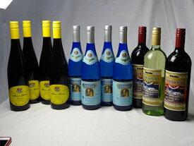 【最大2000円オフクーポン9日1:59迄】ドイツワイン11本セット ゲートロイトハウス グリューワイン(赤ワイン2本 白ワイン1本)1000ml×3本 赤ワイン4本750ml 甘口白ワイン4本750ml