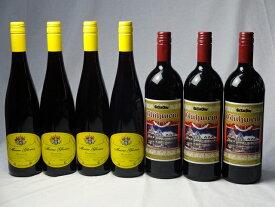ドイツワイン7本セット ゲートロイトハウス グリューワイン(赤ワイン)1000ml×3本 赤ワイン4本750ml バレンタイン