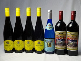 ドイツワイン7本セット ゲートロイトハウス グリューワイン(赤ワイン)1000ml×2本 赤ワイン4本750ml 甘口白ワイン1本750ml バレンタイン