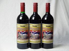 ドイツホット赤ワイン7本セット ゲートロイトハウス グリューワイン 1000ml×7本 バレンタイン