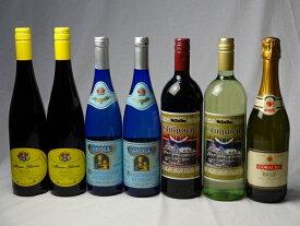 冬のワイン7本セット ドイツ赤ワイン750ml×2本 ドイツ甘口白ワイン750ml×2本 スパークリング白ワイン750ml×1本 ゲートロイトハウス グリューホットワイン(赤ワイン1000ml×1本 白ワイン1000ml×1本) バレンタイン