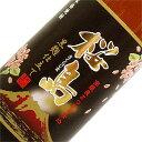 本坊酒造 【芋焼酎】 桜島 黒麹仕立て 1800ml 25度