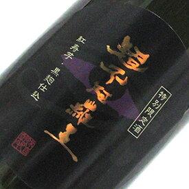 超不阿羅王 1800ml 25度 芋焼酎 酒蔵王手門 宮崎県 日南