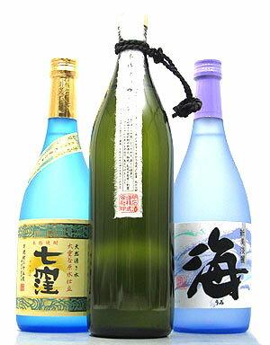 限定流通の芋焼酎3本セット【七窪】【?ないな】【海】