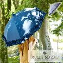 MOLLY MARAIS 傘 レディース ブランド モリーマレ かわいい おしゃれ 北欧 北欧ブランド コンパクト 晴雨兼用 長傘 日…