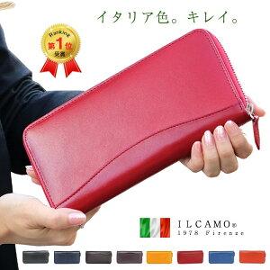 レディース 革 財布 ブランド