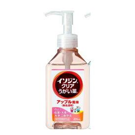 イソジンクリアうがい薬 アップルミント味 うがい200回分 のどのバイ菌 殺菌消毒 200mL 無色透明 指定医薬部外品