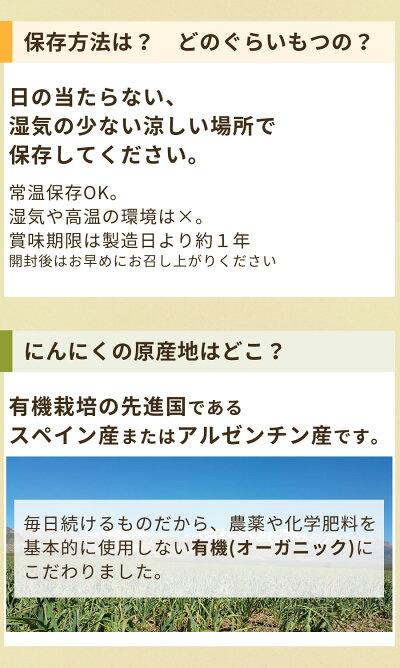 保存方法・賞味期限・原産地