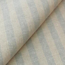 ストライプ柄の遮光カーテン【ブルー】River(リバー)- ナチュラル・優しい