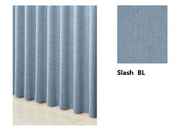 小窓用カフェカーテン-無地シンプル【ブラウン・イエロー・グリーン・ブルー・グレー】Slash(スラッシュ)
