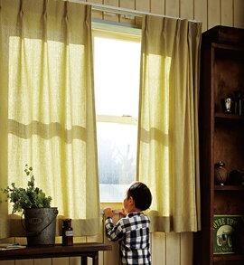 小窓用カフェカーテン-無地シンプルSlash(スラッシュ)