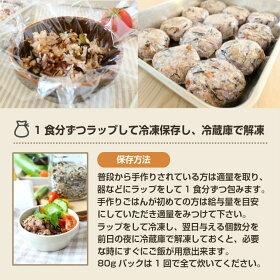 犬の手作りご飯に調理済で常温保存できる柔らかい国産ささみレトルトお試しセット
