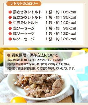 犬の手作りご飯の配分とカロリー