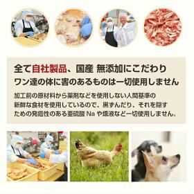 2018新春選べる福袋犬用おやつドッグフードなどの中身が見える送料無料の福袋