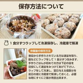 犬の手作りご飯の保存方法・冷凍保存・作り方レシピなど