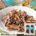 【お盆限定5%クーポン】ドッグフード 犬 おやつ 無添加 国産 豚のど軟骨 280g(140g×2袋)ジャーキー チップ アレルギ…