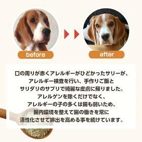 老犬高齢犬サプリ・ビール酵母と昆布酵素とミネラルの国産無添加犬用涙やけサプリ