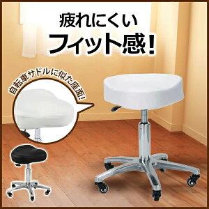 スツールTR01[ キャスター付き椅子 キャスター スツール 回転椅子 エステスツール カットチェア ネイル サロン 美容室 施術 診察 イス 椅子 チェア 昇降式 高さ調節 レザー ]