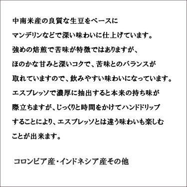 深煎り200g