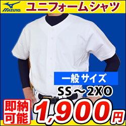 MIZUNO(ミズノ)少年野球用練習ユニフォームパンツジュニア用