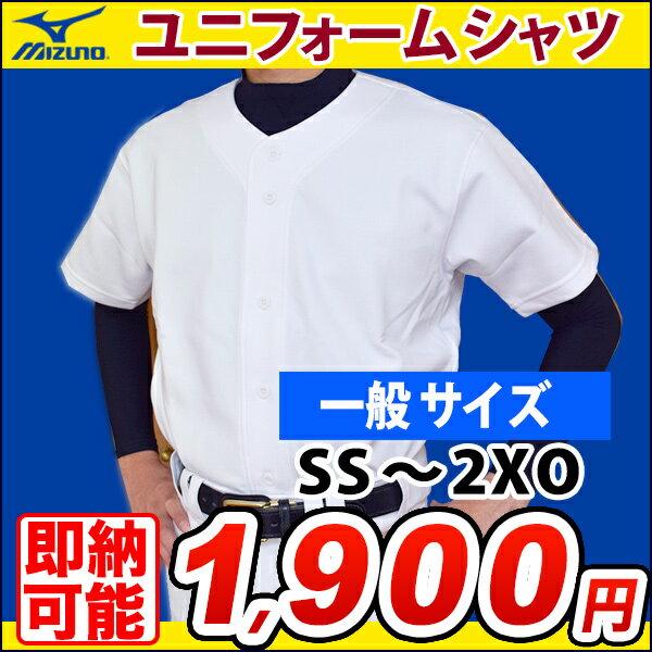 【あす楽対応】MIZUNO(ミズノ) 野球用練習ユニフォームシャツ 一般用練習着 ニット ホワイト 学生練習着 (12jc6f6001)【×クロネコDM便不可×】