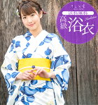 yukata-sp浴衣