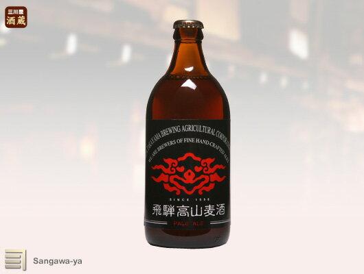 高山麦酒「ペールエール」 瓶500ml(要冷蔵)