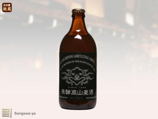 高山麦酒「ヴァイツェン」 瓶500ml(要冷蔵)