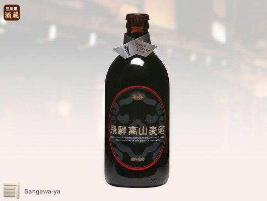 高山麦酒「カルミナ」 瓶500ml(要冷蔵)