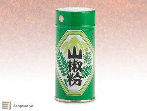 飛騨山椒粉