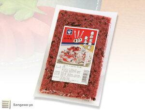 【飛騨山味屋】赤かぶ昆布生ふりかけ (塩漬)