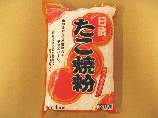 日清フーズ たこ焼粉 1kg