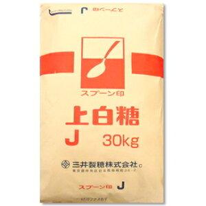 三井製糖 スプーン印 上白糖 30kg