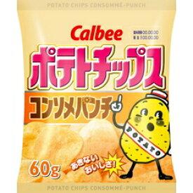 カルビー ポテトチップス コンソメパンチ 1箱60g12袋入