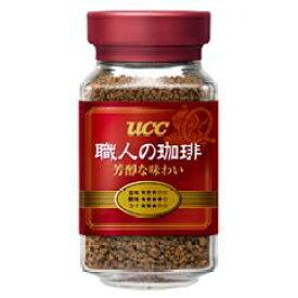 UCC 職人の珈琲 芳醇な味わい瓶 瓶90g