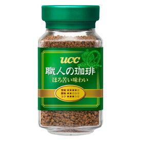 UCC 職人の珈琲 ほろ苦い味わい 瓶90g