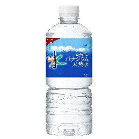 アサヒ おいしい水 富士山のバナジウム天然水 ペット600ml1箱24本