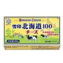 雪印 北海道100 チーズ 200g