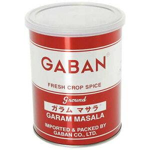 ギャバン GABAN ガラムマサラ パウダー 缶200g