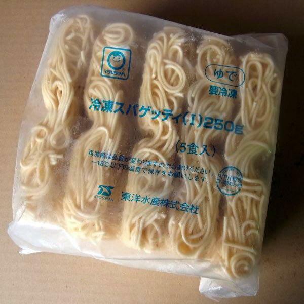 東洋水産 マルちゃん 冷凍スパゲッティ 5食入