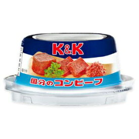 K&K コンビーフ 100g