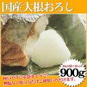【週間特売】国産 大根おろし 使い切り 小袋 30g×30個入 計900g