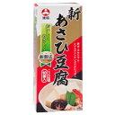 旭松 新あさひ豆腐 10個入