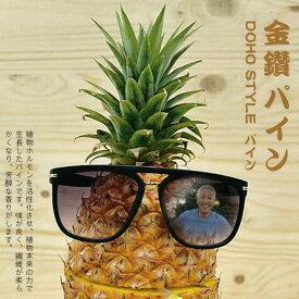 ご予約 送料無料 台湾産 金鑽パイン パイナップル 約10kg 7玉前後