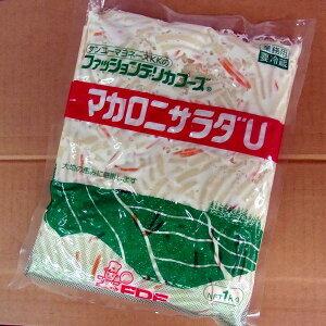 ケンコーマヨネーズ マカロニサラダ 1kg