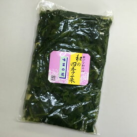 尾張 味菜の花 820g