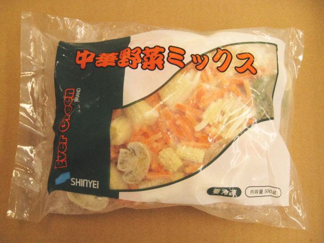 冷凍 中華野菜ミックス 500g