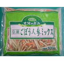 冷凍 ゴボウ ニンジン ミックス 野菜 500g (牛蒡 ごぼう)(人参 にんじん)